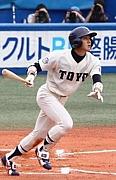 小田裕也選手を応援しよう