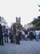 東京大学駒場分校