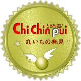 Chichinpui(ちちんぷい)