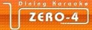 ダイニングカラオケZERO4