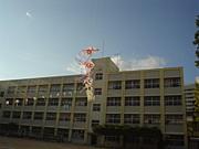 神戸市立湊川小学校