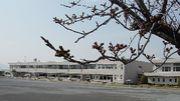 平田町立 海西小学校