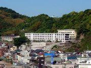 広島県立音戸高等学校