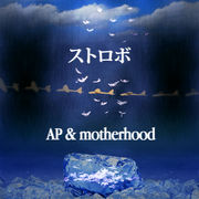 AP&motherhood