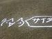 さいたま市役所 '07 (仮)