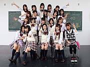 AKB48(関東地区限定)