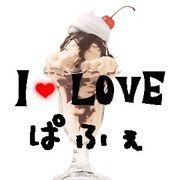 I♥LOVEぱふぇ
