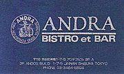 BISTRO et BAR ANDRA