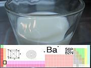 バリウムを克服する!