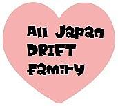 ALL Japan DRIFT Family