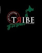 TRIBE 越谷支部