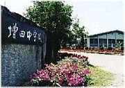 横手市立増田中学校(秋田)