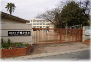 福岡 日佐小学校
