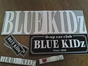 BLUE KIDz 大阪本部