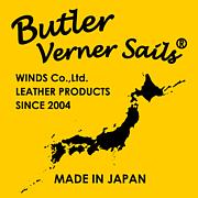 Butler Verner Sails