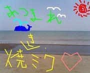 海で焼肉IN札幌