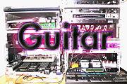 エレキギター・機材研究部