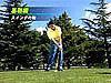 緑高ゴルフ部
