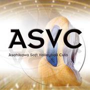 ASVC(旭川ソフトバレークラブ)