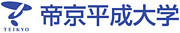2013年度 帝京平成大学 新入生