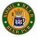 brasserie BARREL BEER