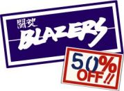 BLAZERS 50%OFF !!