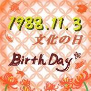 1988.11.3☆BIRTHDAY