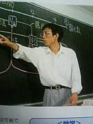 駿台化学科講師 石川正明