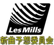lesmills(BTSJ)新曲予想委員会