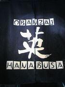 英〜HANABUSA〜
