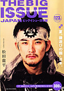 『THE BIG ISSUE JAPAN』