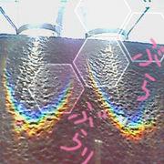 金塩伝説☆フクロノミコン
