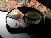 茶房 『岩井屋』