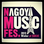 NAGOYA MUSIC FES23日