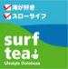 surf tea