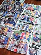 スポーツの号外・新聞が好き☆