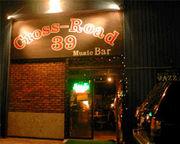 CROSS-ROAD39