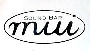 soundbar  mui
