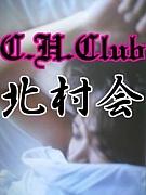 ★C.H.Club【北村会】★