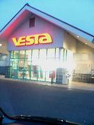 ヴェスタ高屋店