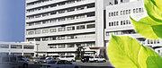 大阪の病院ランキング