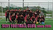 Sexy Football Club