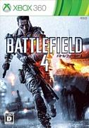 バトルフィールド4:Xbox360