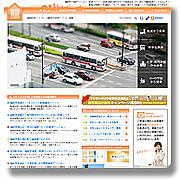 福岡市一人暮らしの賃貸情報