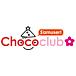 ショコクラブ choco-club