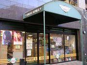 名古屋の中古レコード・CD屋