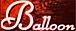 Darts Bar Balloon
