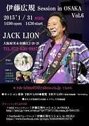 伊藤広規セッション in OSAKA