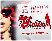 ◆G-nite◆  ごっちんナイト