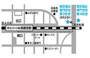 東京福祉専門学校社福科04年卒
